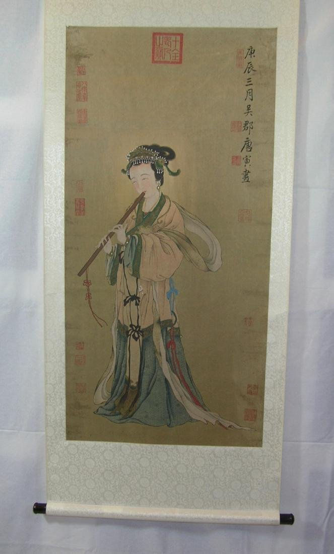 Chinese Watercolor Scroll Painting Maiden