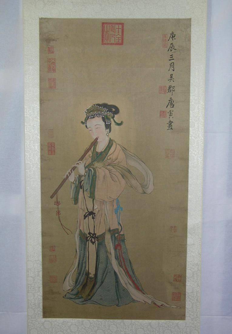 Chinese Watercolor Scroll Painting Maiden - 2