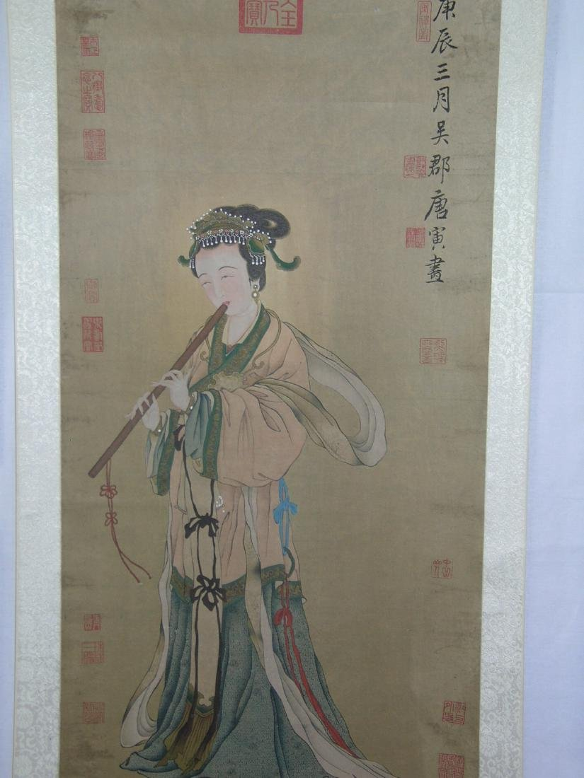 Chinese Watercolor Scroll Painting Maiden - 3