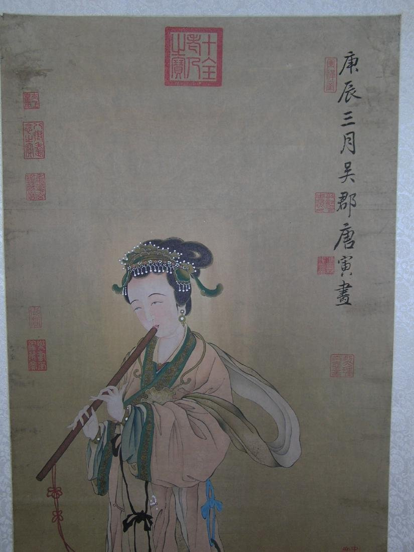 Chinese Watercolor Scroll Painting Maiden - 4