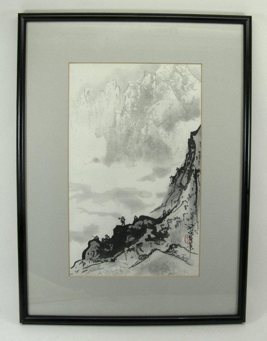 Vintage Small 'Landscape' Ink Painting Guan Shanyue