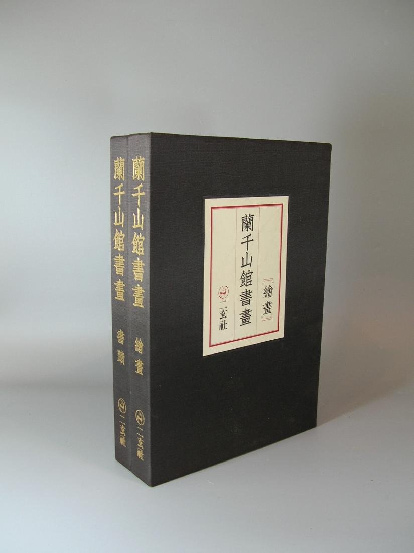 Collection of Classical Chinese Paintings &