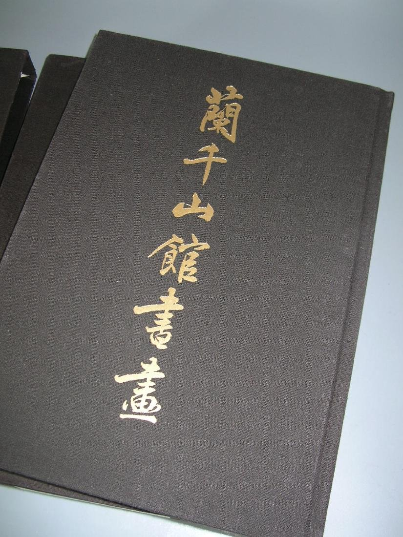 Collection of Classical Chinese Paintings & - 2