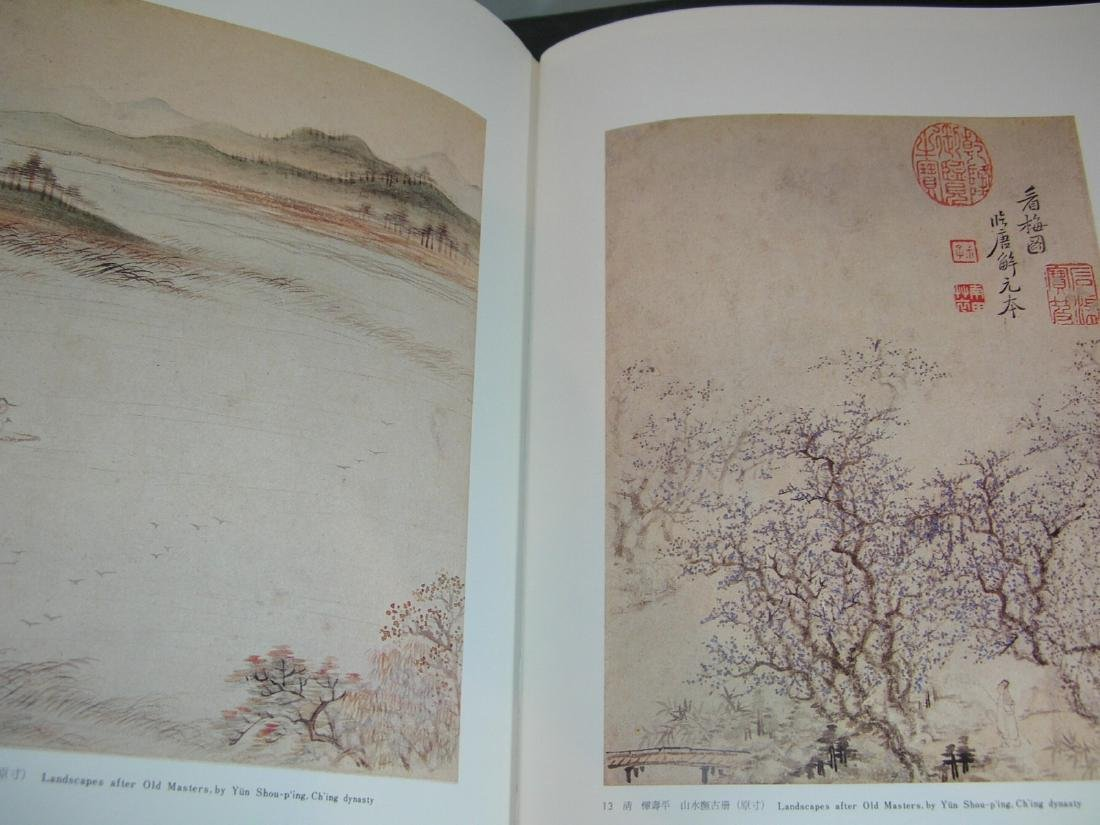Collection of Classical Chinese Paintings & - 4