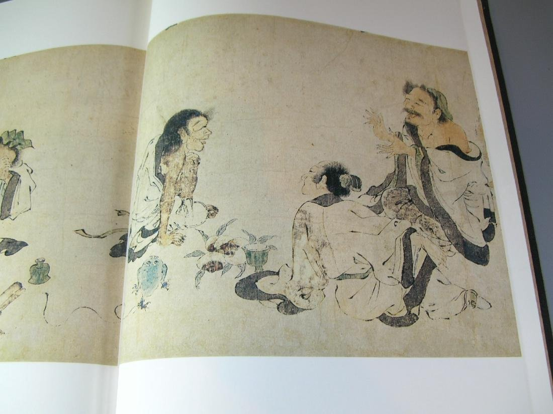 Collection of Classical Chinese Paintings & - 6