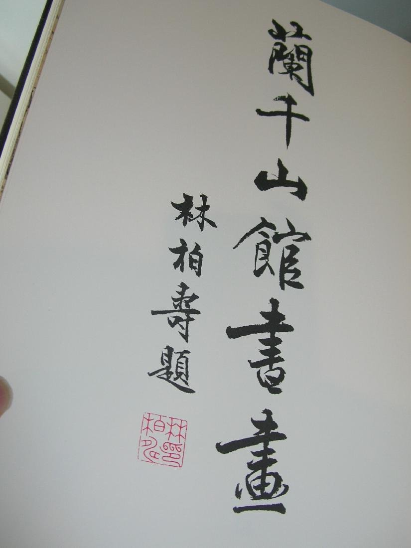 Collection of Classical Chinese Paintings & - 7