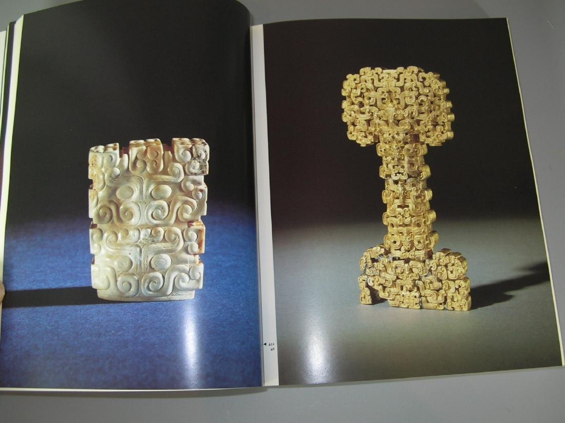 Chinese Jade Collection of Jessica Rawson Hardcover - 4