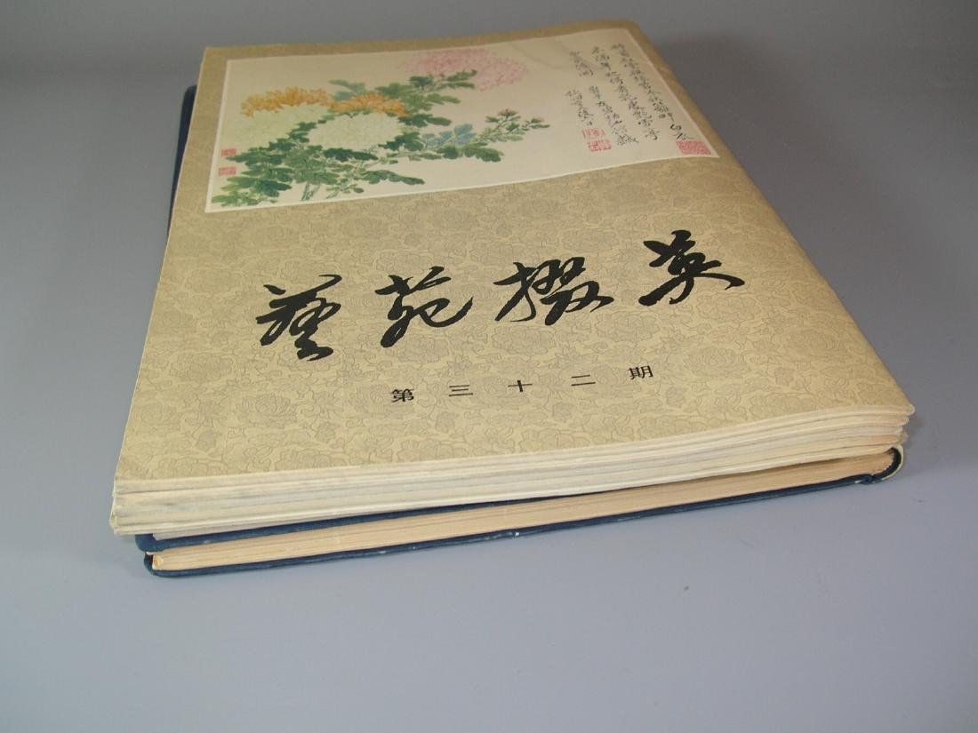 Selection of Classical Chinese Paintings 7 Volumes
