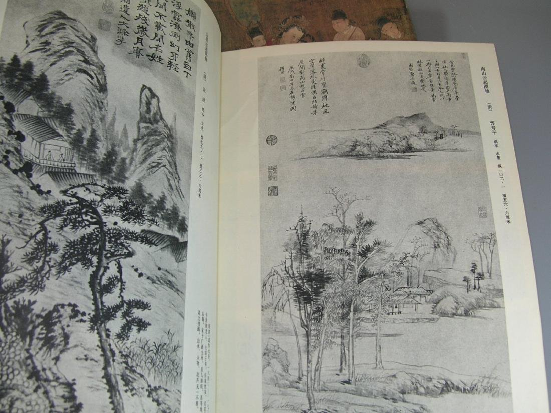 Selection of Classical Chinese Paintings 7 Volumes - 2