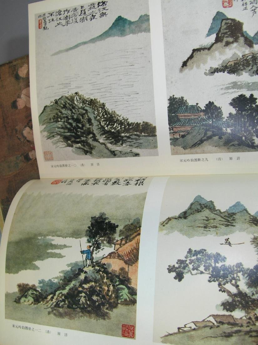 Selection of Classical Chinese Paintings 7 Volumes - 3