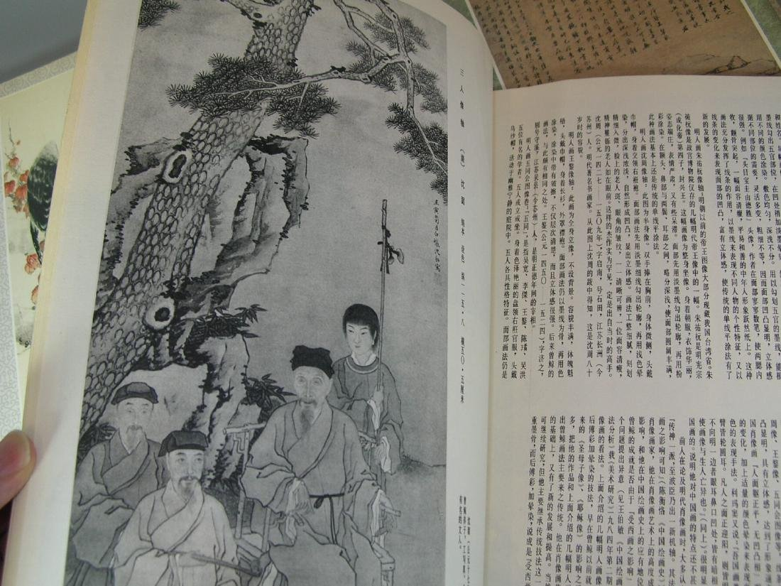 Selection of Classical Chinese Paintings 7 Volumes - 4