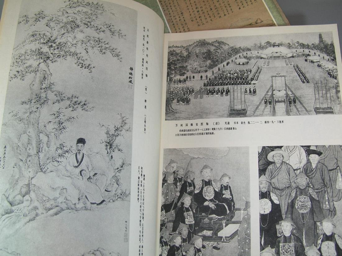 Selection of Classical Chinese Paintings 7 Volumes - 5