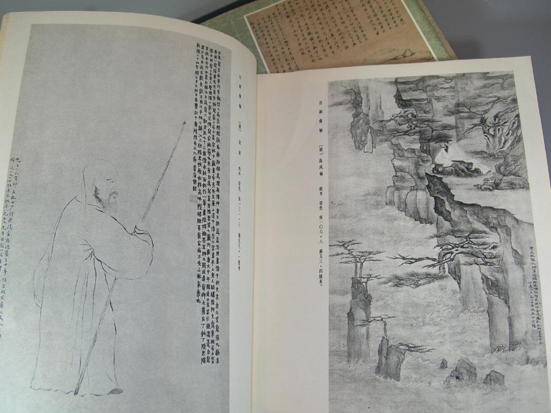 Selection of Classical Chinese Paintings 7 Volumes - 6