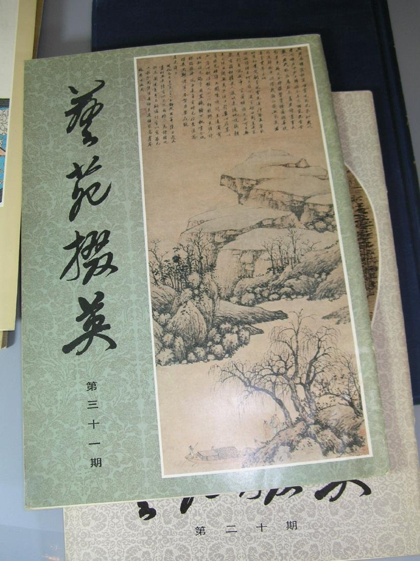 Selection of Classical Chinese Paintings 7 Volumes - 7