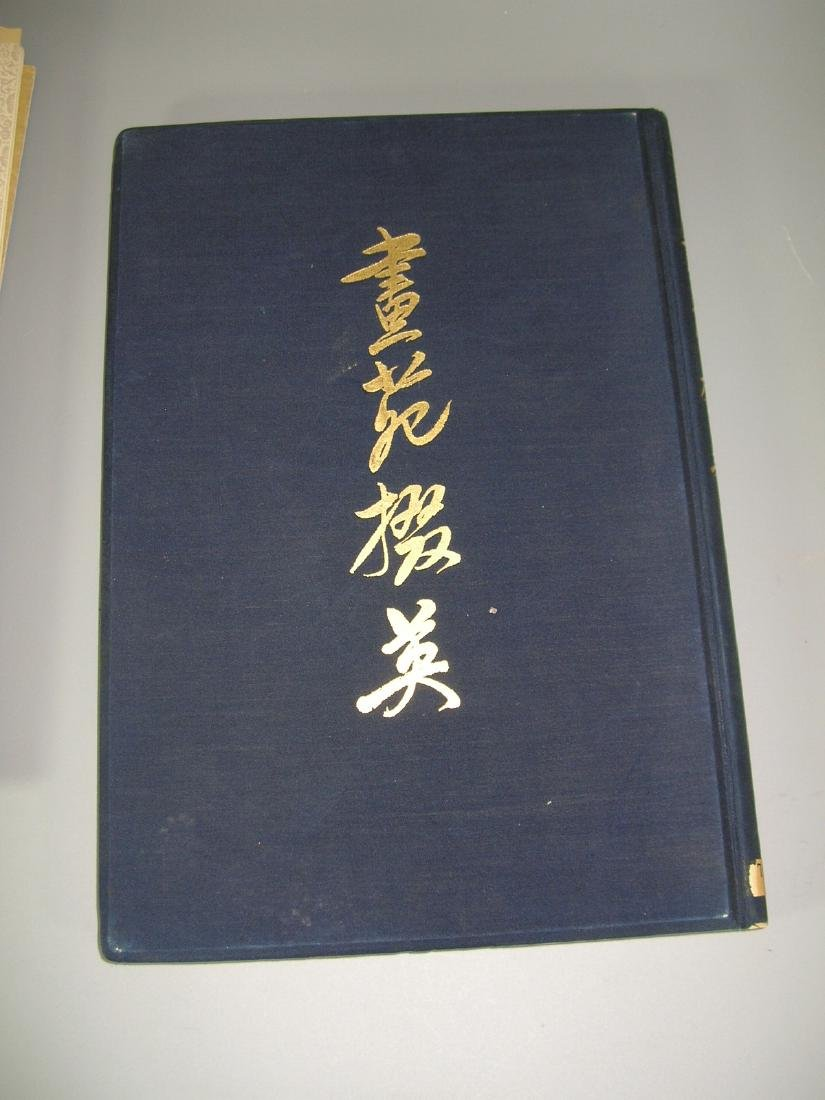 Selection of Classical Chinese Paintings 7 Volumes - 8