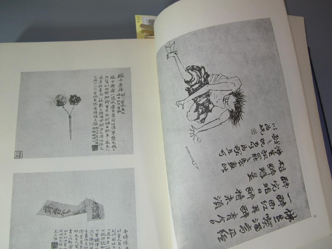 Catalogues of Zhao Zhiqian's Paintings and - 10