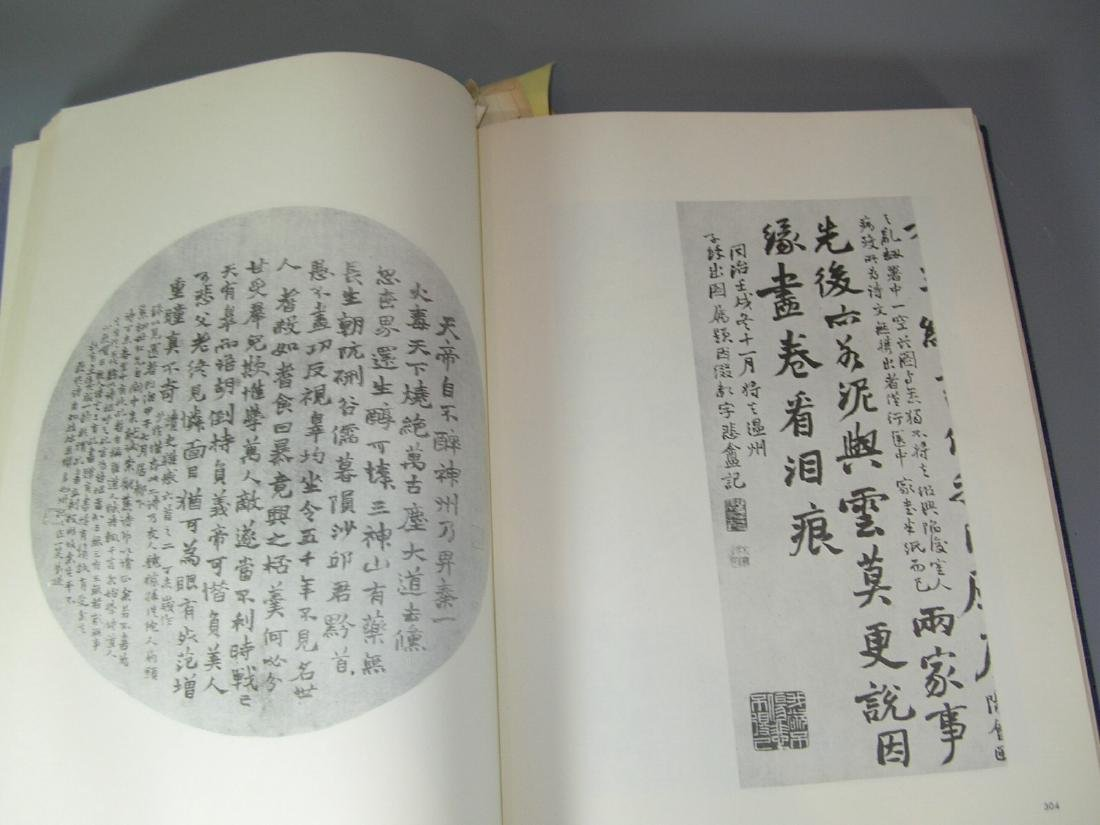 Catalogues of Zhao Zhiqian's Paintings and - 4