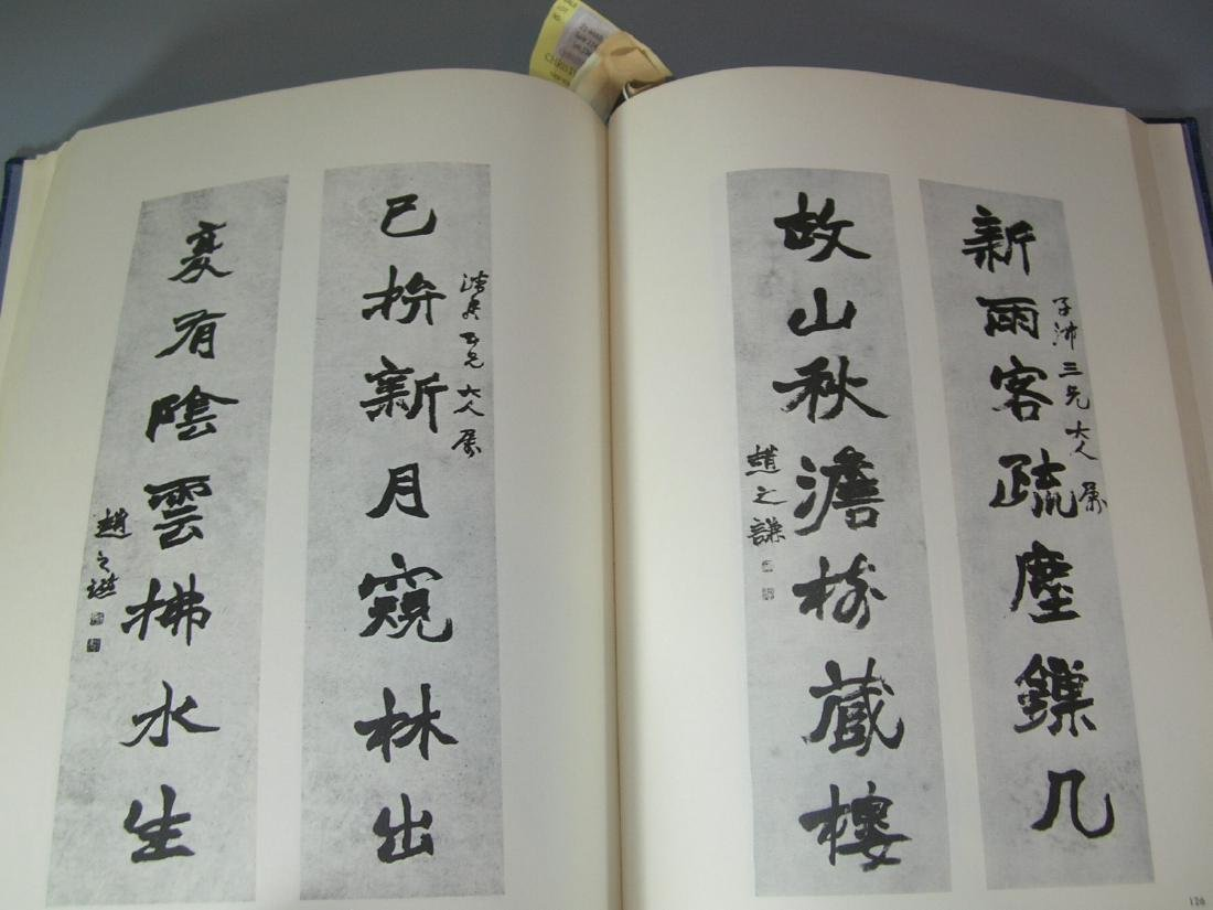 Catalogues of Zhao Zhiqian's Paintings and - 6