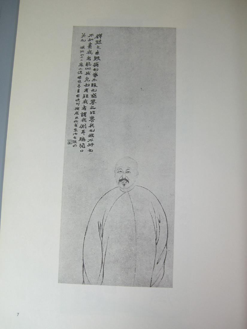 Catalogues of Zhao Zhiqian's Paintings and - 7