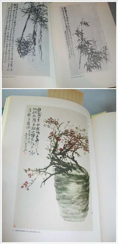 15 Catalogues of Important Chinese Painters - 3