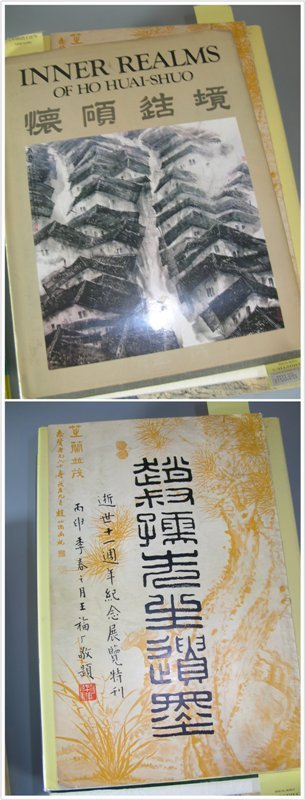15 Catalogues of Important Chinese Painters - 4