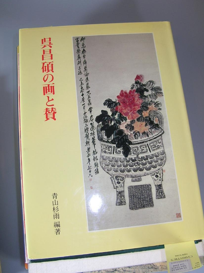 15 Catalogues of Important Chinese Painters - 5