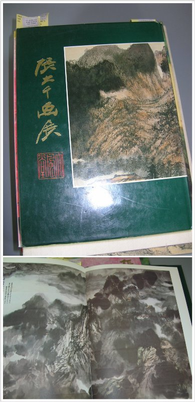 15 Catalogues of Important Chinese Painters - 6