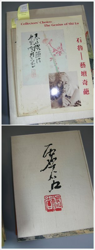 15 Catalogues of Important Chinese Painters - 9