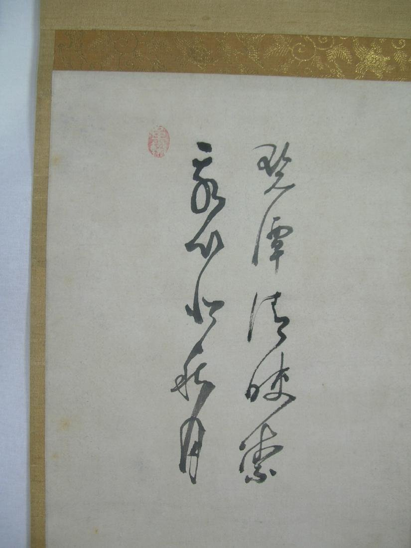 Two Antique Japanese Scroll Paintings Kanzan and - 5