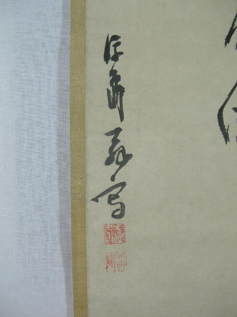 Two Antique Japanese Scroll Paintings Kanzan and - 6