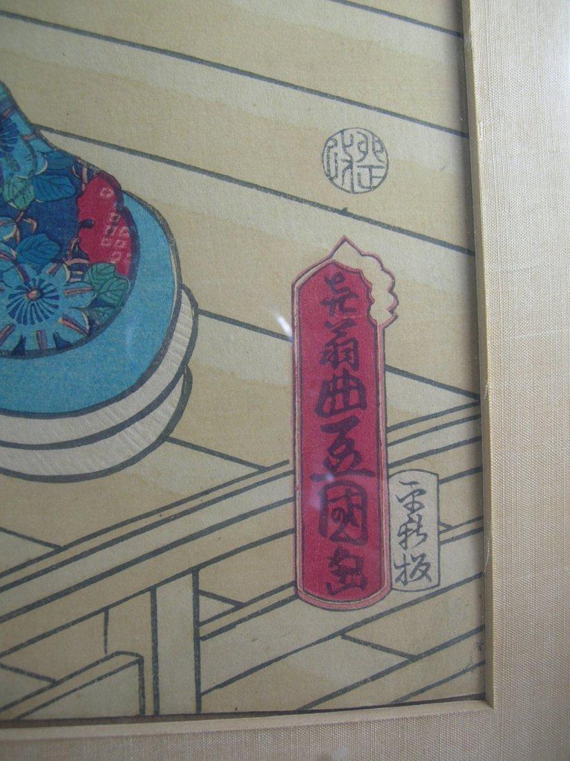 Antique Japanese Woodblock Print by Toyokuni III - 6