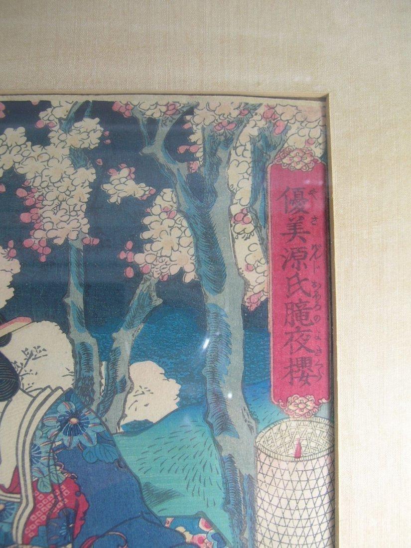 Antique Japanese Woodblock Print by Toyokuni III - 7