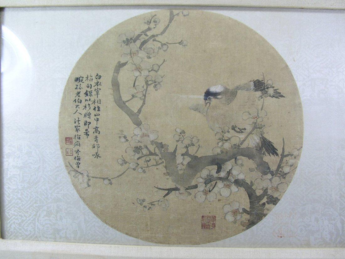Qing Dynasty Circular Fan Painting Bird and Flower