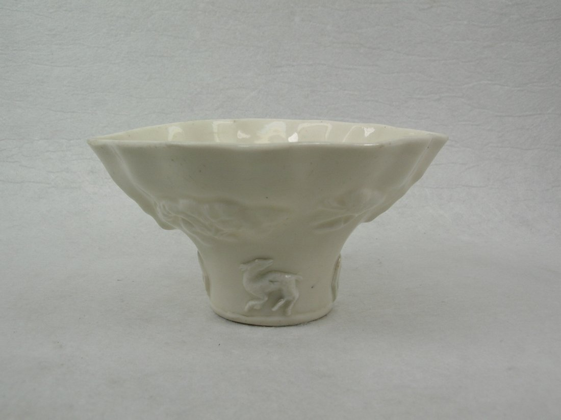 Chinese Dehua Ware White Libation Cup 18th Century