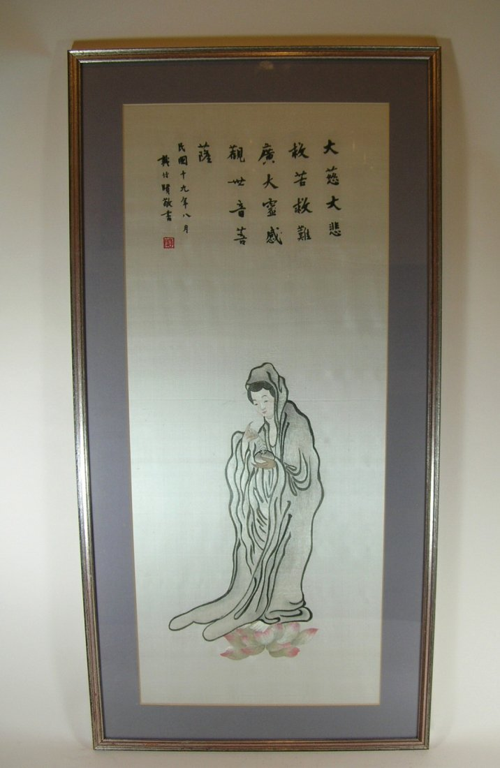 Fine Chinese Silk Embroidery Panel of Guanyin