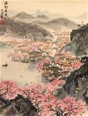 Vintage Chinese Watercolor Scroll by Song Wenzhi