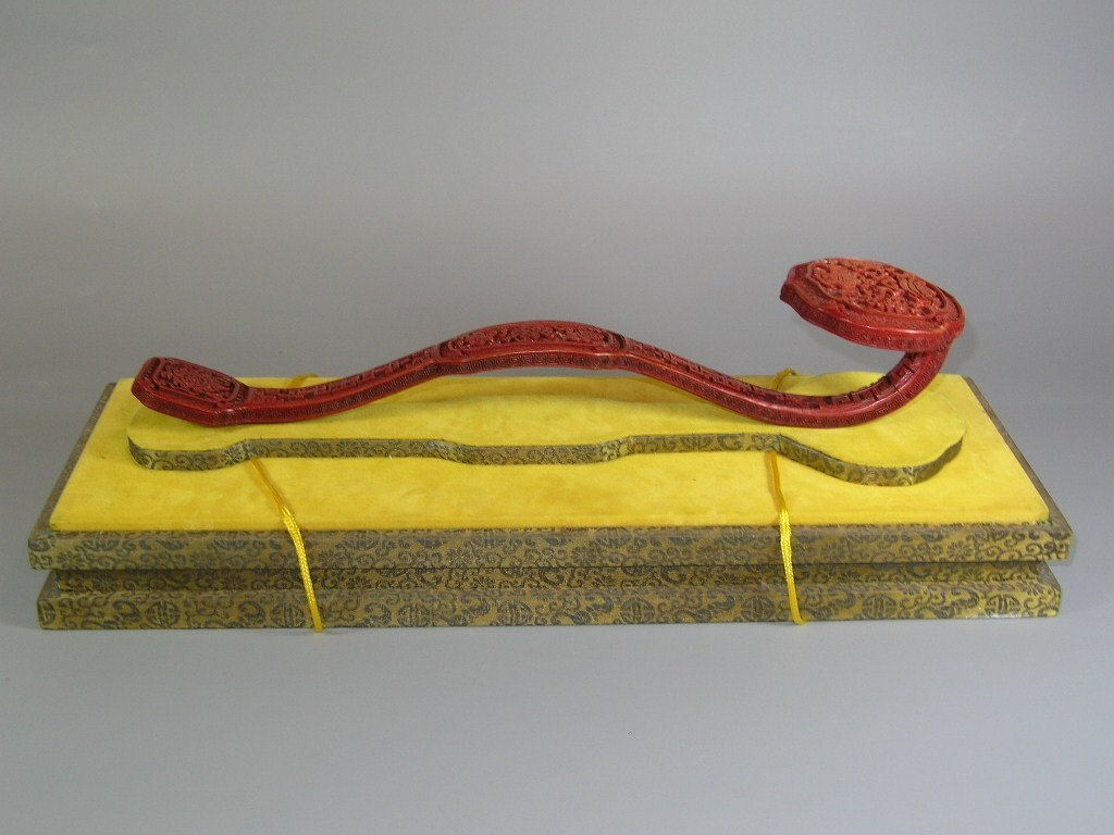 Chinese Red Lacquer Ruyi Scepter with Display Case - 2