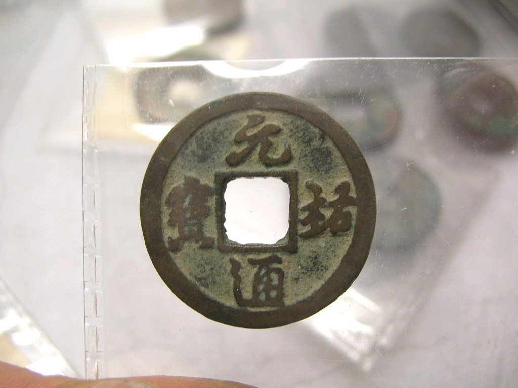 Group of 60 Ancient Chinese Coins - 5