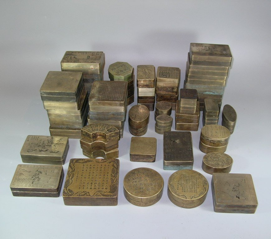 Huge Group of 61 Chinese Bronze Ink Boxes