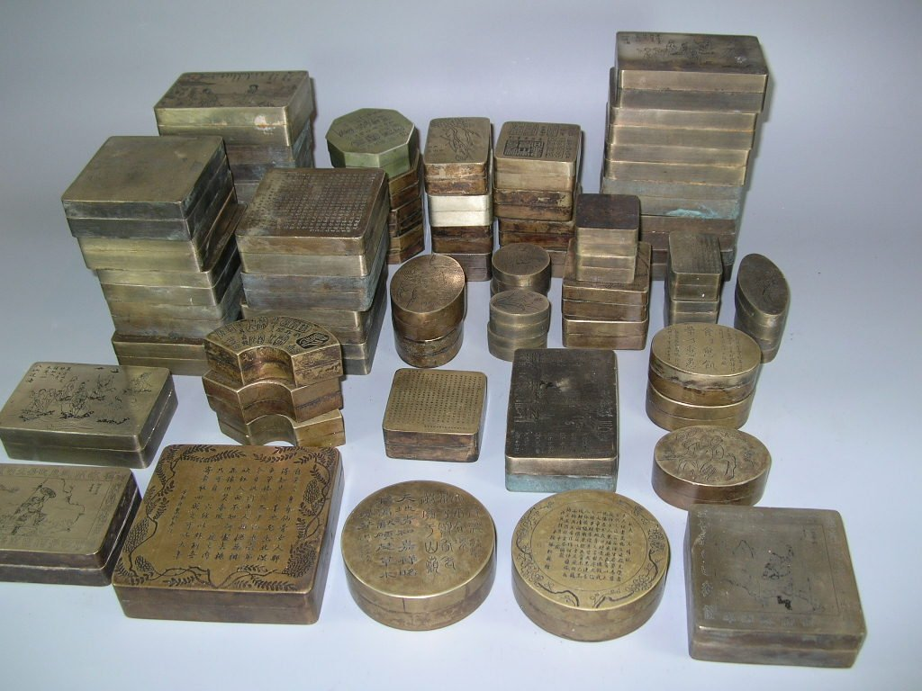 Huge Group of 61 Chinese Bronze Ink Boxes - 2