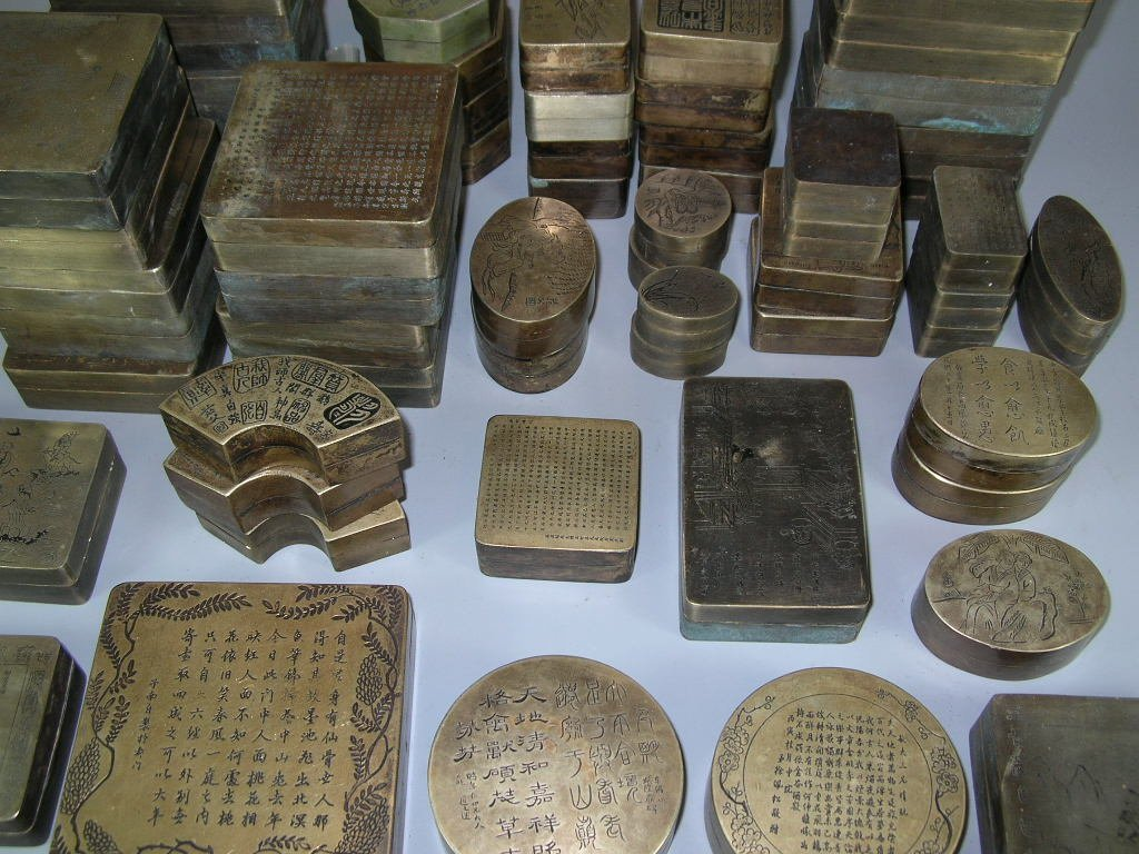 Huge Group of 61 Chinese Bronze Ink Boxes - 3