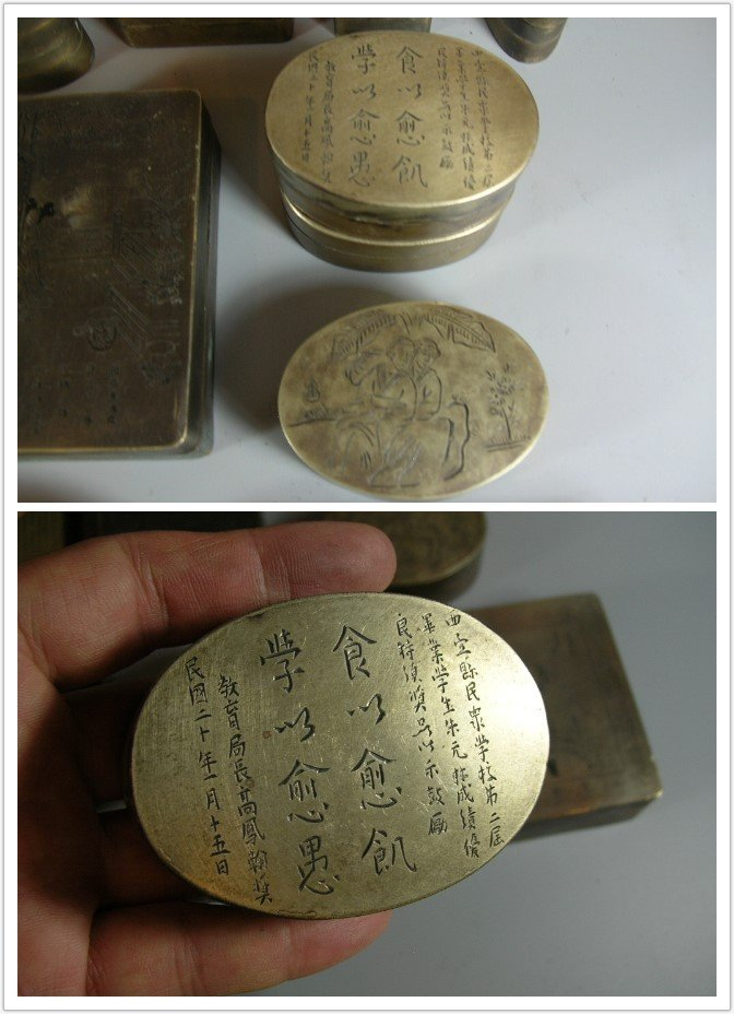 Huge Group of 61 Chinese Bronze Ink Boxes - 6
