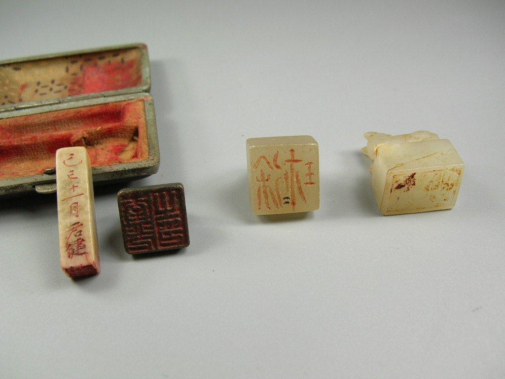 Group of Four Antique Seals - 4