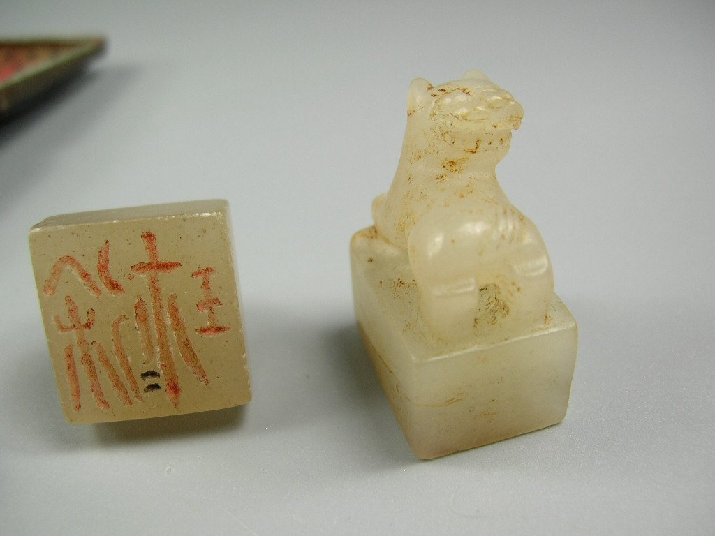 Group of Four Antique Seals - 9
