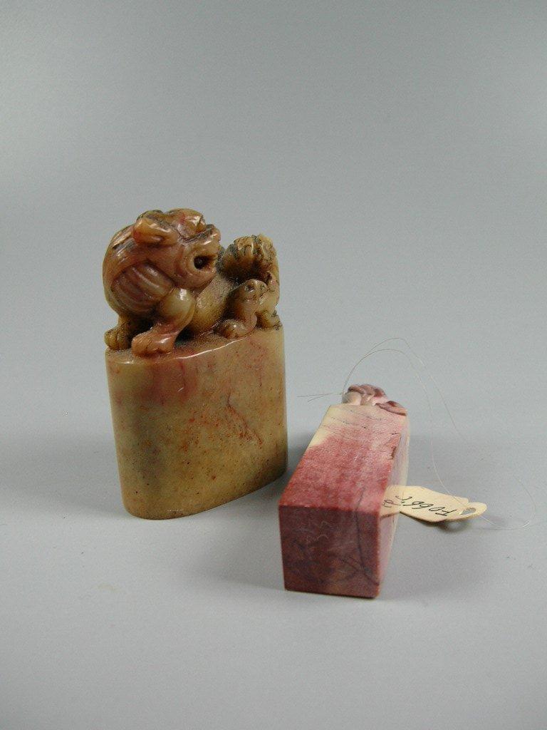 Two Antique Chinese Soapstone Shoushan Seal Stones - 10