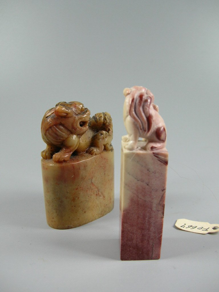 Two Antique Chinese Soapstone Shoushan Seal Stones - 9