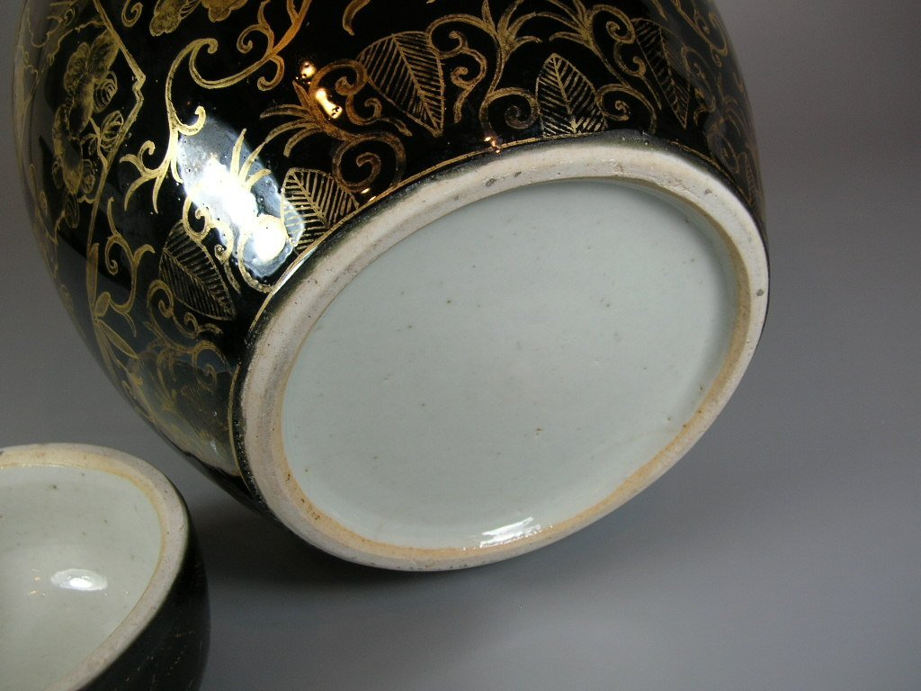 19th Century Gilt and Black Ovoid Jar with Cover - 6