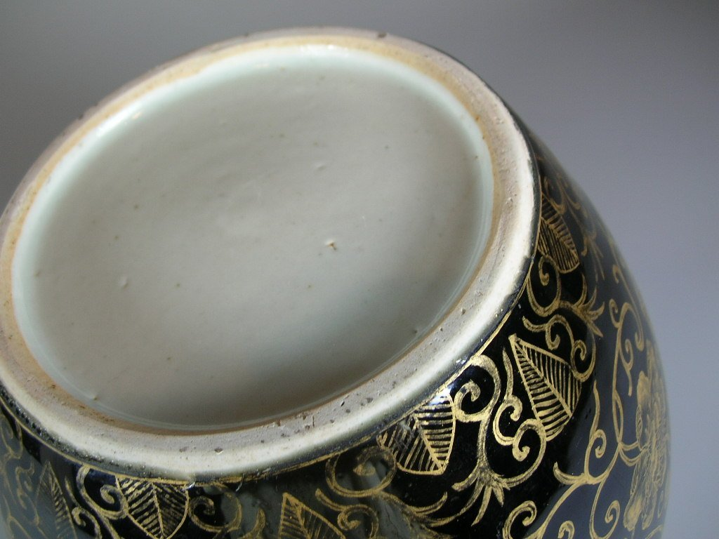 19th Century Gilt and Black Ovoid Jar with Cover - 7