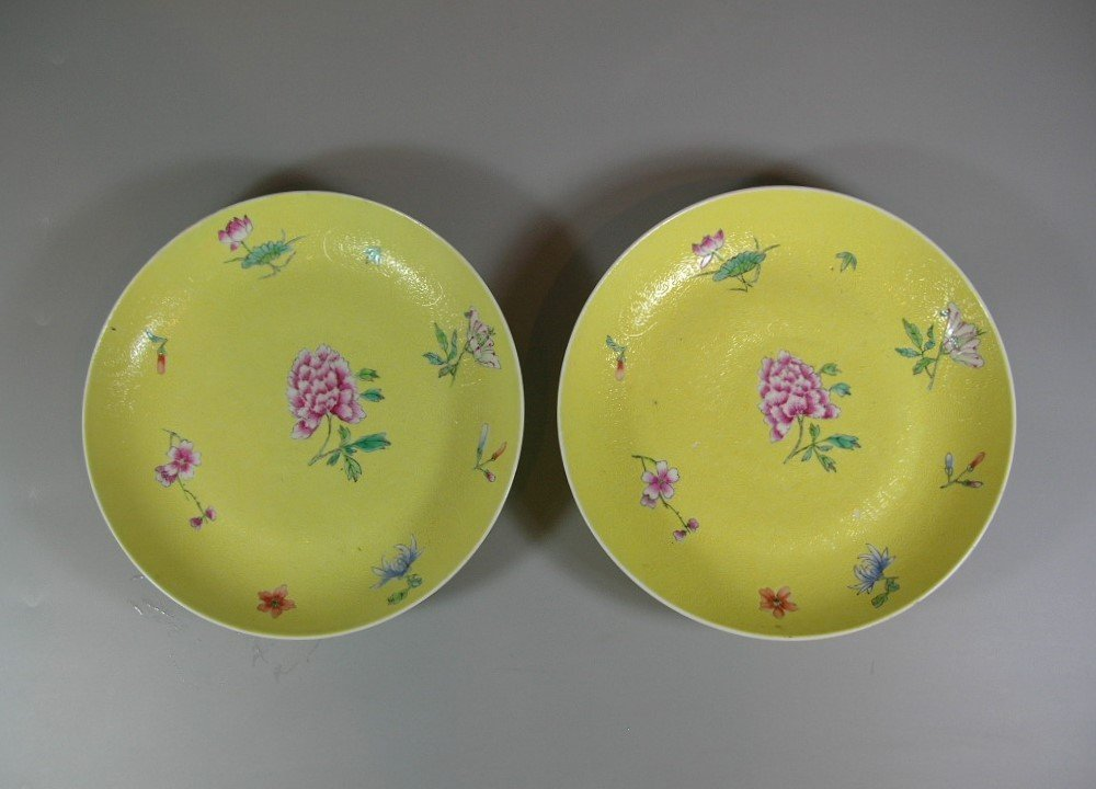 Pair of Antique Chinese Famille-Rose on Sgraffito