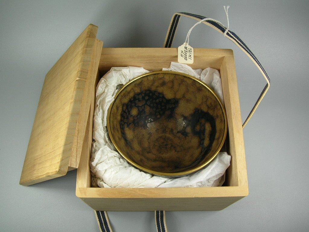Chinese Taihi-Tenmoku Type Tea Bowl - 8